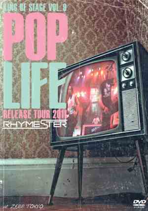 Rhymester - King Of Stage Vol.9 Pop Life Release Tour 2011 At Zepp Tokyo
