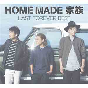 Home Made 家族 - Last Forever Best ~未来へとつなぐFamily Selection~